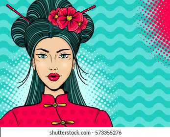 Pop art face. Young sexy asian woman with open mouth, chopsticks and flowers on her head on waves and halftone background. Vector illustration in retro comic style.  Party invitation poster