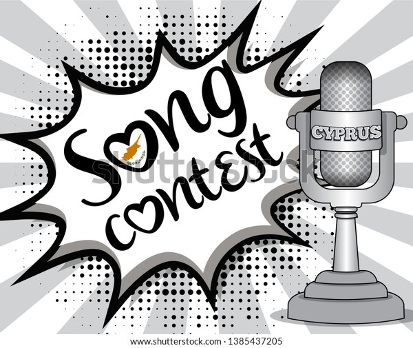 Pop Art Song Contest Country Flag Stock Vector (Royalty Free) 1385437205