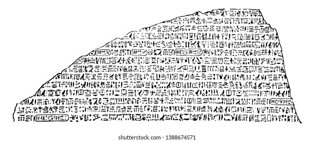 Portion of Rosetta Stone or granodiorite stele, carved upon stone, ancient inscriptions, vintage line drawing or engraving illustration.