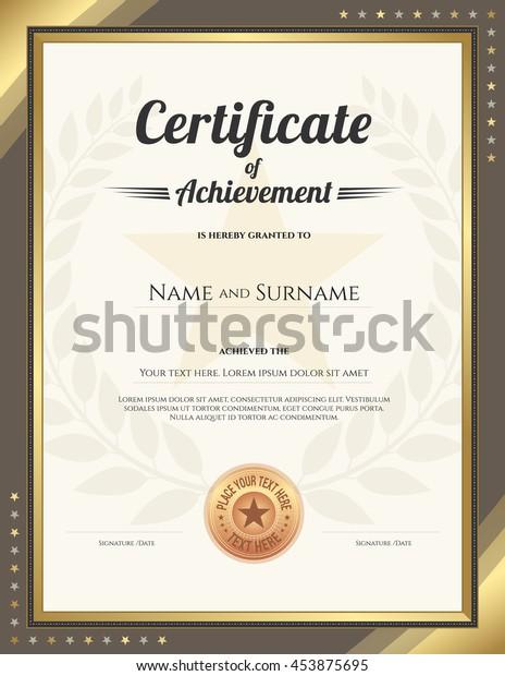 Portrait Certificate Achievement Template Gold Border Stock Vector