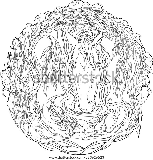 Portrait Horse Drinking Pond Coloring Page Stock Vector ...