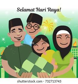 Portrait of muslim family and celebrate Selamat Hari Raya Aidilfitri (Translation: Celebration of Breaking Fast)
