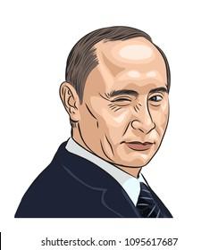 Portrait of Vladimir Putin The President of Russian ,Vector illsustration design. May 2018.