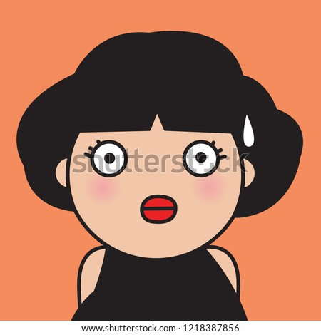 Portrait Woman Surprised Face Big Eyes Stock Vector Royalty Free
