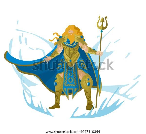 Poseidon God Sea Stock Vector Royalty Free 1047110344