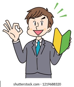 "Positive businessman. The mark he has in his hand means ""beginner"" in Japanese"