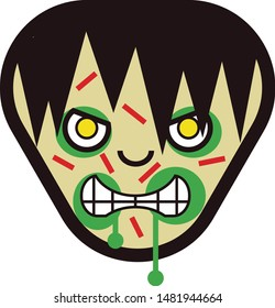 Possessed, Monster, Halloween, Cartoon, Vector illustration, Black and green.