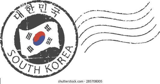 Postal grunge stamp 'South Korea'. Korean and english inscription
