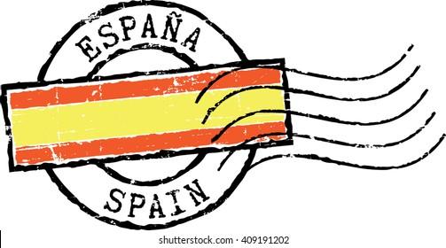 Postal grunge stamp 'SPAIN'. Spanish and english inscription.