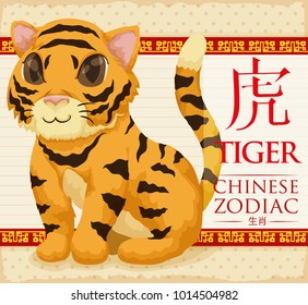 Postcard for Chinese Zodiac with a tender, furry and striped tiger (written in Chinese calligraphy).