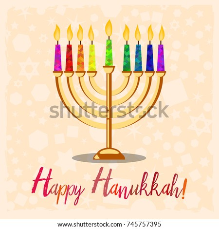 Postcard greetings festival lights feast dedication stock vector postcard for greetings with festival of lights feast of dedication hanukkah menorah with colorful m4hsunfo