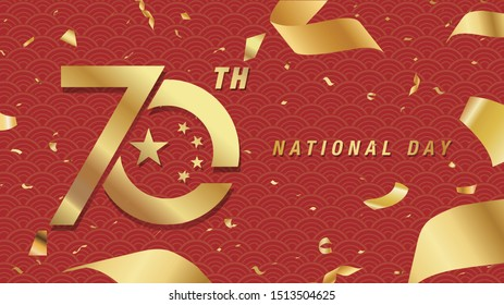 Poster, banner or greeting card vector graphic for National Day of the People's Republic of China.