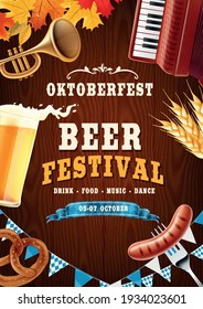 poster for beer festival with wooden background