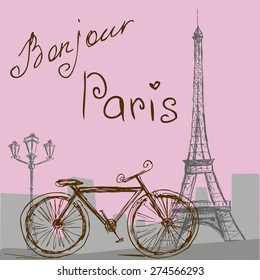 Фотообои The poster with the bike in vintage style. Silhouette of the Eiffel tower. Vector illustration.
