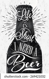 Poster bottle restaurant in retro vintage style lettering life is short I need a beer in black and white graphics