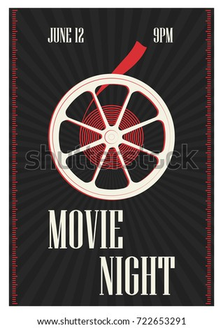 Poster Flyer Template Motion Picture Premiere Stock Vector (Royalty ...