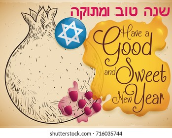 """Poster with hand drawn pomegranate with some seeds, delicious honey, and a button with David's star design to celebrate a good and sweet Jewish New Year (or """"Shanah Tovah Umetukah"""" written in Hebrew)."""