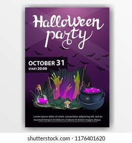 """Poster: """"Helloween party"""". Dark poster with old tree trunk from which climbs zombies"""