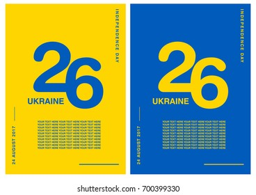 Poster Independence Day of Ukraine