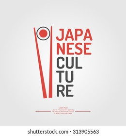 Poster. Japanese culture. Symbol of Japan. Elements and icons for cards, illustration, poster and web design. vector EPS 10