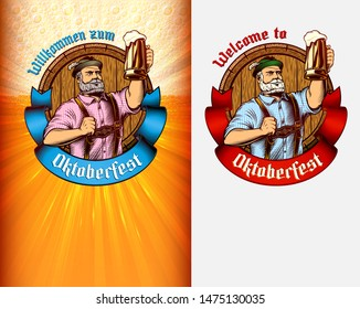 Poster for Oktoberfest with copy space. Man holds glass mug in raised hand on radiant beer background. Burgher in lederhosen. Banner ribbon. Vector template design of vintage illustration 24x36 inches