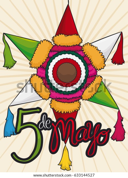 Poster Pinata Mexican Flag Colors Ready Stock Vector
