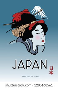 "Poster with a portrait of a Japanese geisha woman - vector illustration. The meaning of the Japanese characters is ""Japan"""