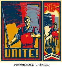 Poster Revolution. Propaganda Background Style. Revolution raising The Flag.