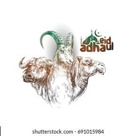 "Poster for the Sacrifice Feast ""eid-al-adha"". Hand drawn vector illustration."