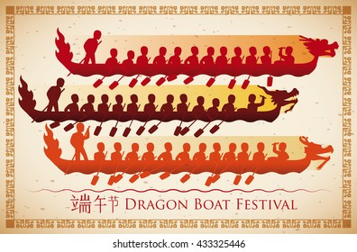 Poster with silhouette of dragon boats with it's crew in traditional racing for Duanwu Festival.