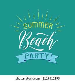 Poster for summer beach party on aquamarine background