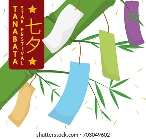 Poster with traditional colorful paper strips (or Tanzaku) hanged in a bamboo branch with leaves to celebrate Tanabata or Star Festival (written in Japanese).