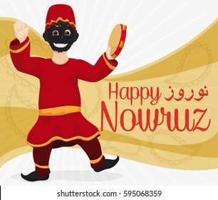 Poster with traditional Hajji Firuz character with his face covered in soot, red clothes and tambourine celebrating in Nowruz (written in Persian) celebration.