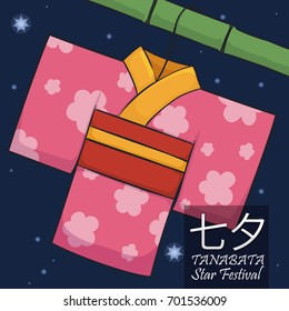 Poster with traditional Kamigoromo (origami kimono) hanging under a bamboo branch in a starry night of Tanabata or Star Festival (written in Japanese).