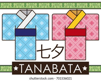 Poster with traditional kimonos for her and for him made in paper (or Kamigoromo) to celebrate Tanabata (written in Japanese).
