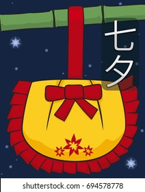 Poster with yellow and red kinchaku decorated with flowers and bow, hanged in a bamboo branch in a starry night of Tanabata Festival (written in Japanese).