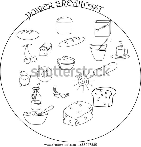 Power Breakfast Doodle vector image . Breakfast symbol. Morning food icon.