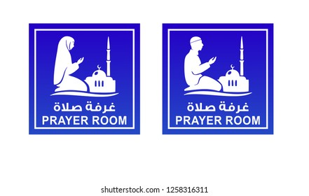 prayer room signs
