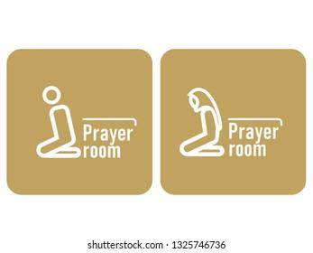 PRAYER ROOM SYMBOL NEW