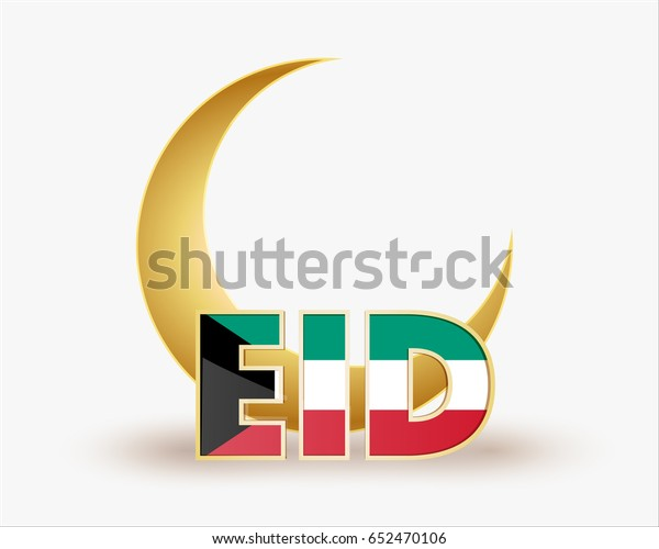 Premium Crescent Moon Kuwait Flag Islamic Stock Vector (Royalty Free