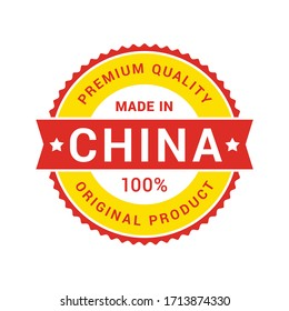 Premium quality made in China 100% original Product vector badge for your products.