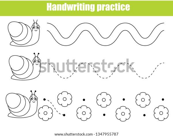 Preschool Handwriting Practice Sheet Educational Children Stock Vector  (Royalty Free) 1347955787