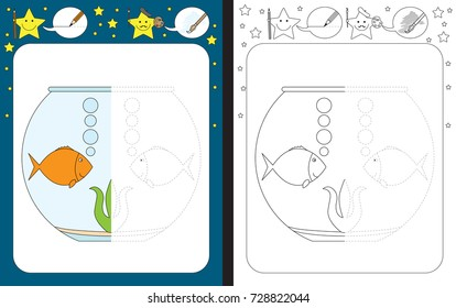 Preschool worksheet for practicing fine motor skills - tracing dashed lines - finish the illustration of a fish bowl