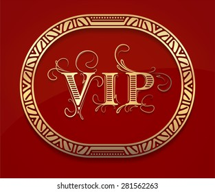 Pretty gold unusual oval frame with shadow and caption VIP on dark red background for your design