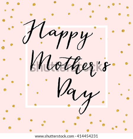 pretty happy mothers day card template stock vector royalty free
