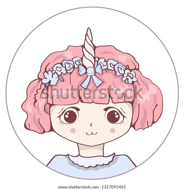 16+ Pink Kawaii Cute Anime Girl
