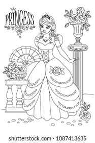 Disney Princess Coloring Pages Ariel In A Dress - Coloring Home | 280x187