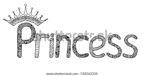 This is a graphic of Printable Princess Crown pertaining to aurora princess