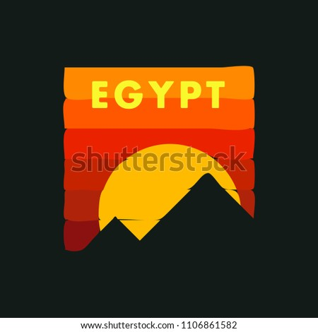 4e26fdbfe print on a T-shirt, print with the inscription Egypt, vintage design for