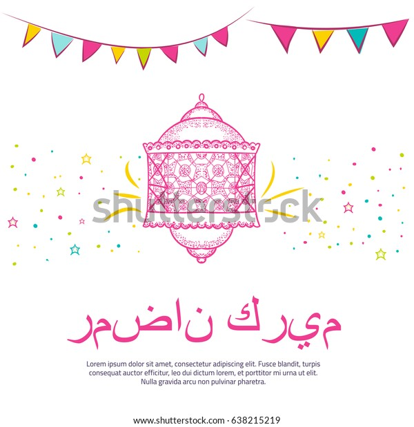 image relating to Ramadan Cards Printable referred to as Printable Vibrant Ramadan Kareem Greeting Card Inventory Vector